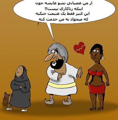 گویا کل فکر و ذکر الله به آلت مبارک محمد رسول الله بوده !!!