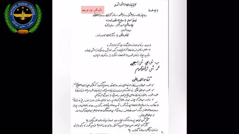 دستخط ارژنگ داوودی از زندان: احمد باطبی خبرچین وزارت اطلاعات است