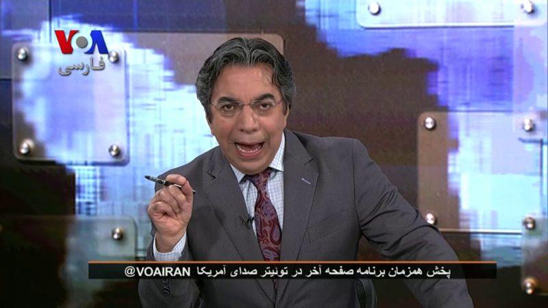 جمهوری اسلامی چگونه مالی میلیاردر تولید می کند؟
