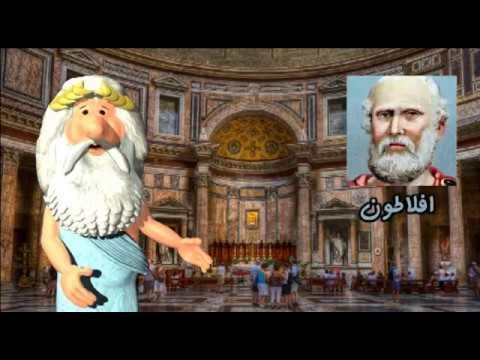 299) دموکراسی در عصر طلایی آتن - من زئوس هستم - I am Zeus