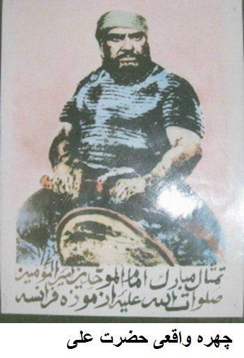 تصویر واقعی علی یا امیر المومنین که در موزه لوور فرانسه نگهداری می شود