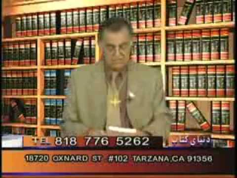 Navid e Azadi - Reza Fazeli - 15 Mar 2008 - C   کیوان شید ۲۵ اسفند ۲۵۶۶
