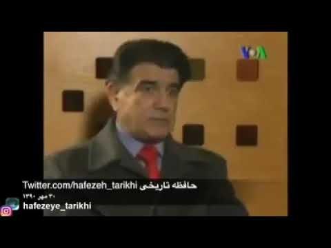 ویدیوی کوتاه: نظر استاد شجریان در مورد جمهوری اسلامی و اسلام