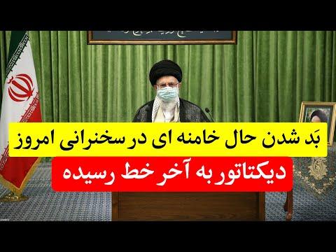 صوت کامل سخنرانی خامنه ای، تهدید احمدی نژاد