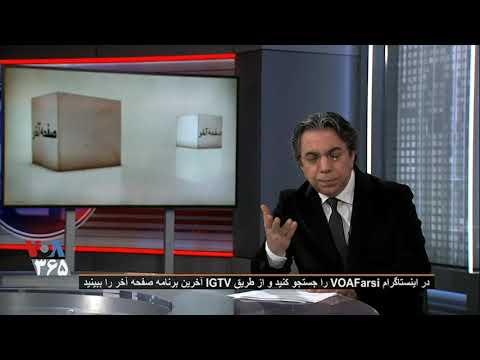 تقدیمی اسماعیل خویی به مردم آزاده ایران