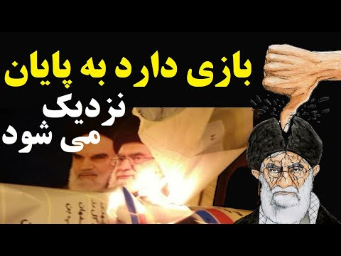 گزارش و پیشگویی تکان دهنده خبرنگار آمریکایی از آینده نزدیکی که در انتظار ایران و خامنه ای است