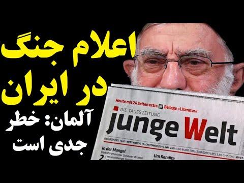 با سخنان یک آخوند ،  سرانجام روز نبرد بزرگ در ایران  فرا رسید!؟