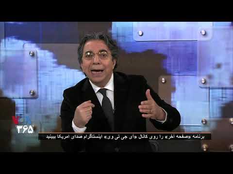 اجرای نقشه خامنه ای برای رئیس جمهور شدن ابراهیم رئیسی