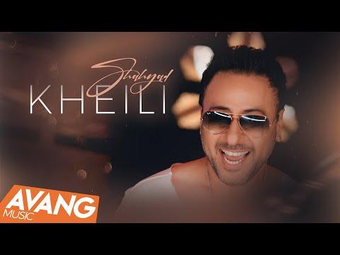 Shahyad - Kheili OFFICIAL VIDEO   شهیاد - خیلی