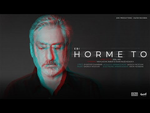EBI - HORME TO (Official Video)   ابی - هرم تو