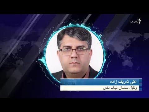 مرگ یک زندانی سیاسی دیگر در زندان