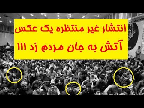 انتشار غیر منتظر یک عکس در آستانه انتخابات همه را شوکه کرد