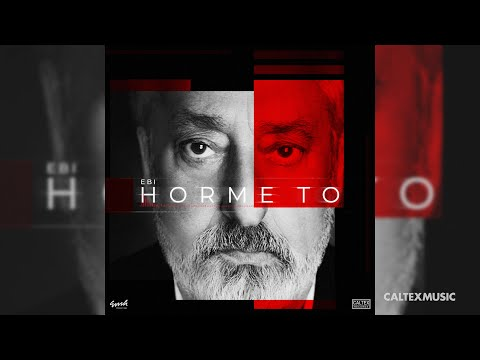 Ebi - Horme To (Official Audio)   ابی - هرم تو