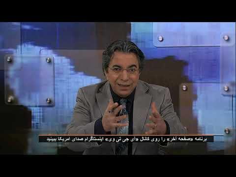 چهره واقعی نامزدهای ریاست جمهوری اسلامی (قسمت دوم)