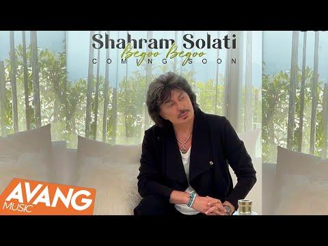 Shahram Solati - Begoo Begoo SNEAK PREVIEW