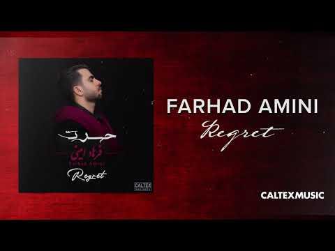 Farhad Amini - Regret (Official Audio) | Persian Music 2021