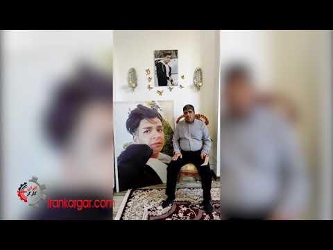 رای من سرنگونی این رژیم فاسد و جنایتکاره ؛ سخنان پدر یکی از کشته شدگان اعتراضات آبان ۹۸ - فیلم