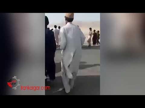 فیلم تجمع اهالی منطقه در اعتراض به قتل ۲ سوختبر توسط نیروهای نظامی