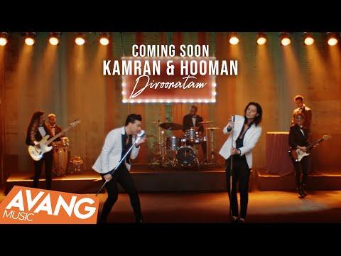 Kamran & Hooman - Divoonatam SNEAK PREVIEW