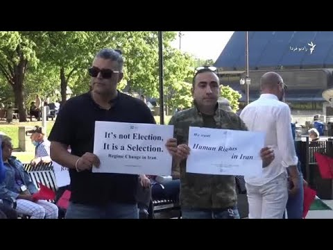 تجمع اعتراضی در تورنتو