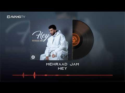 Mehraad Jam - Hey OFFICIAL TRACK | مهراد جم - هی