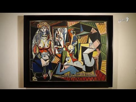 مجموعه «زنان الجزایر» پیکاسو