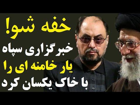 درگیری دست راست خامنه ای و نزدیکان رئیسی / پس لرزه های هفت ریشتری انتخابات تحریمی