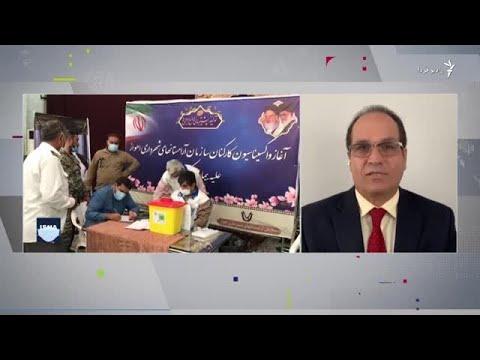 واکسن پاستور در ایران!