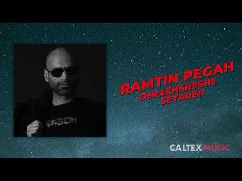 Ramtin Pegah - Derakhsheshe Setareh (Official Audio) | Persian Music 2020