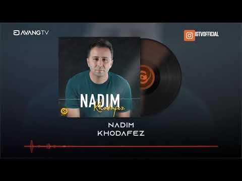 Nadim - Khodafez OFFICIAL TRACK | ندیم - خدافظ