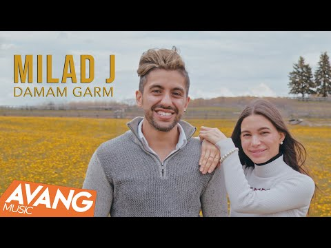 Milad J - Damam Garm OFFICIAL TRACK | میلاد - دمم گرم