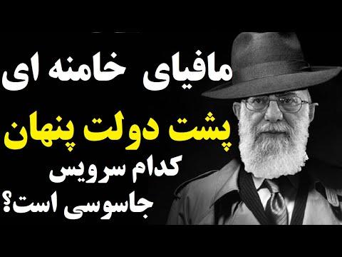 گزارش دقیق یک رسانه روس زبان! ایران را در اصل چه کسی اداره می کند؟