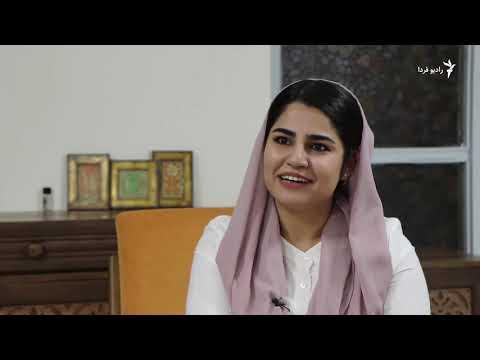 ویدیو: آزمایش بکارت در افغانستان