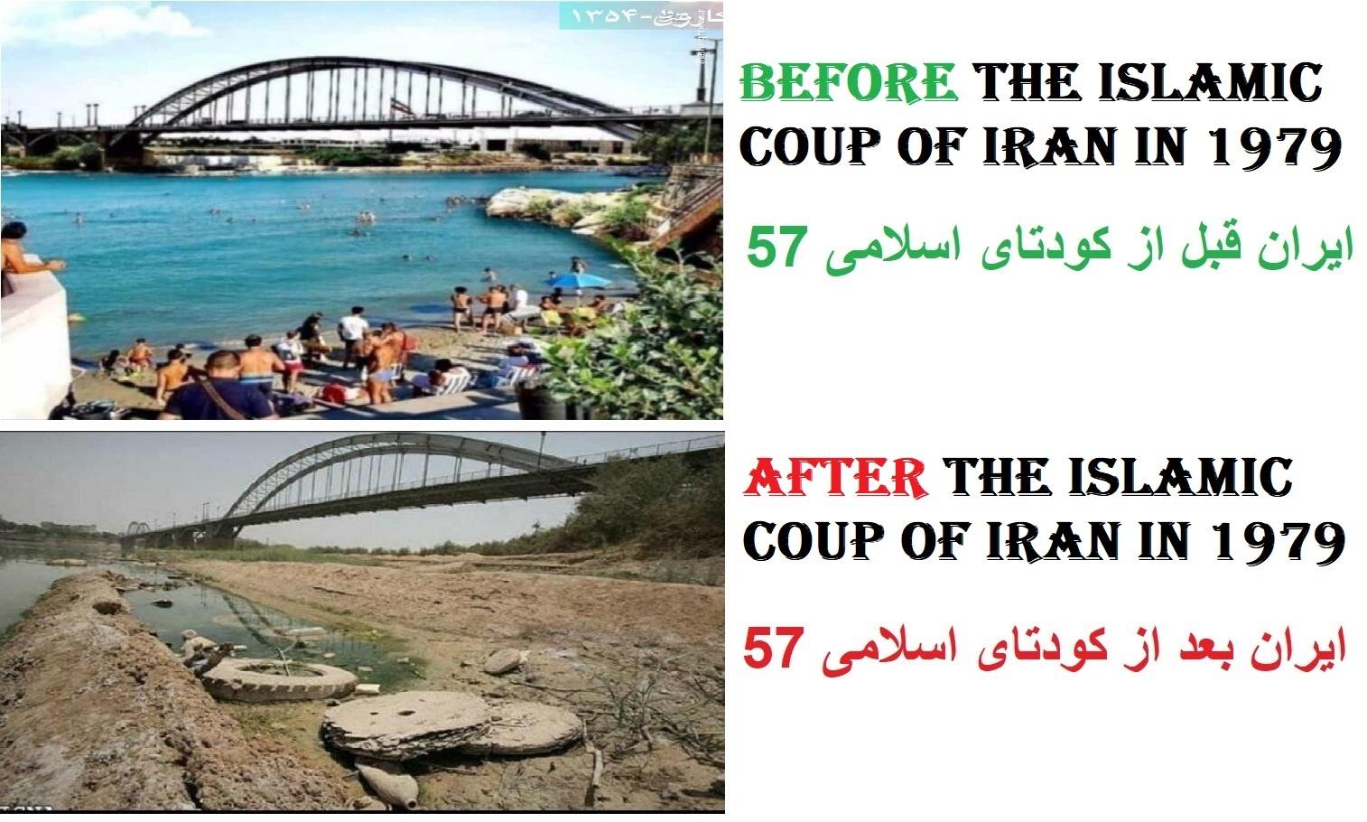 تصاویر دهشتناک از ویرانی های جمهوری اسلامی در مقایسه با قبل از کوتای 1357