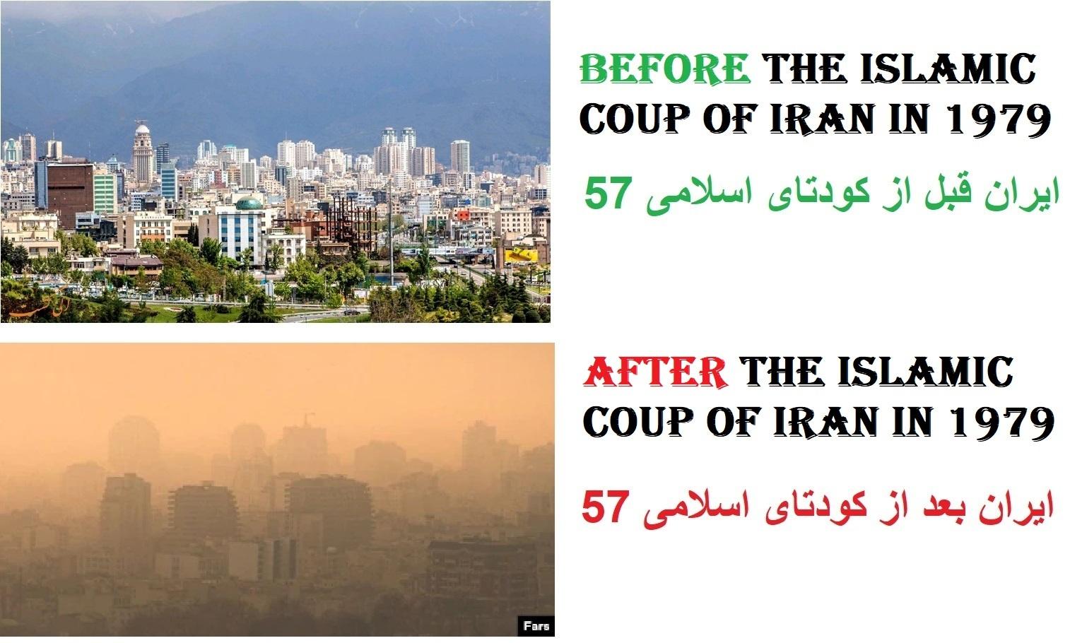 عکس قبل و بعد از انقلاب