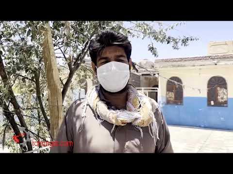 زندگی زیر خط فقر در حاجیآباد بلوچستان - گزارش