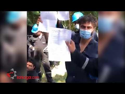 پیام کارگر اعتصابی صنعت نفت به اعتصابگران و فراخوان به تسلیم نشدن به فشار و تطمیع دولت و پیمانکاران