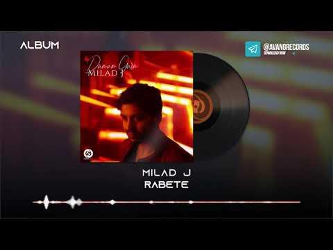 Milad J - Rabete OFFICIAL TRACK - DAMAM GARM ALBUM