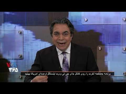 پیوند ایدئولوژی جمهوری اسلامی با مسئله آب در ایران را بهتر بشناسیم