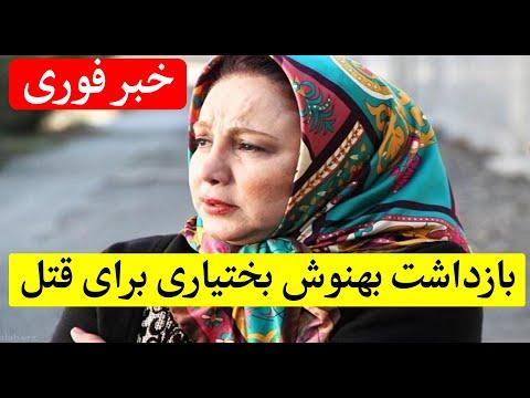 خبری که رکنا تایید کرد: شوک بزرگ در ایران