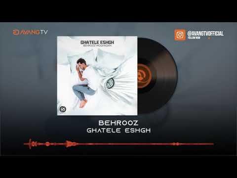 Behrooz - Ghatele Eshgh OFFICIAL TRACK | بهروز - قاتل عشق