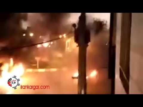 اعتراضات شبانه جوانان الیگودرز در خیابانها و حمله و شلیک ماموران به معترضان با چند کشته و مجروح