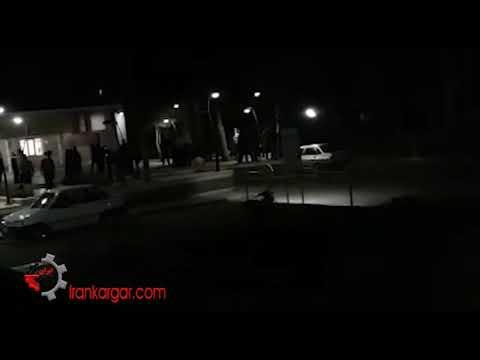 درگیری در الیگودرز - حمله ماموران به معترضان چند کشته و مجروح به همراه داشت