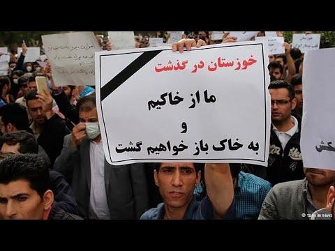 خوزستان با مدیریت نظام آخوندی جهنمی بیش نیست