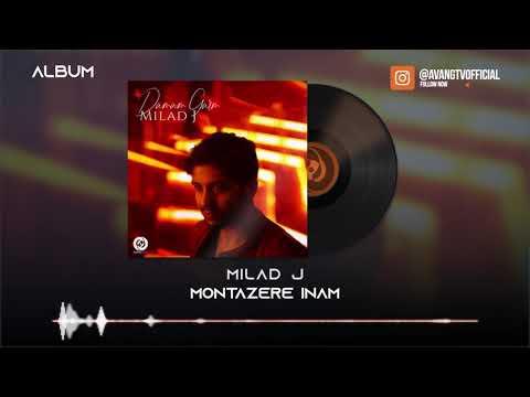 Milad J - Montazere Inam OFFICIAL TRACK - DAMAM GARM ALBUM