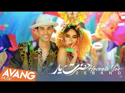 25Band - Hazrate Yar OFFICIAL VIDEO | حضرت یار