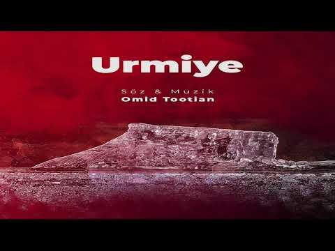 اورمیه - Omid Tootian