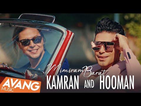 Kamran & Hooman - Mimiram Barat OFFICIAL VIDEO | کامران و هومن - میمیرم برات