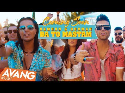 Kamran & Hooman - Ba To Mastam SNEAK PREVIEW