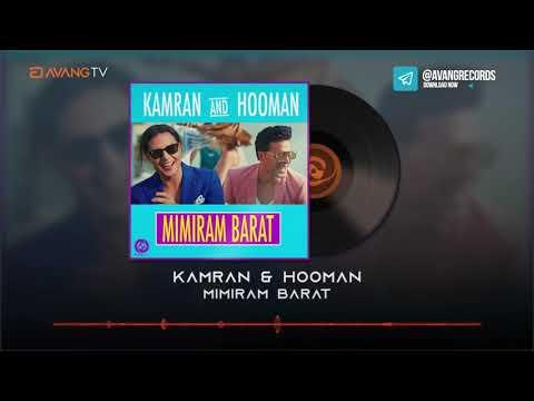 Kamran & Hooman - Mimiram Barat OFFICIAL TRACK | کامران و هومن - میمیرم برات